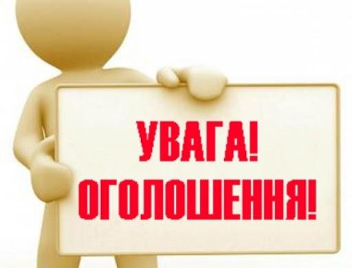 23.09.2020р. о 10.00 буде проведено тренінг